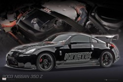 Poster Nissan - 350Z